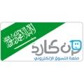 بطاقات ون كارد بالريال السعودي